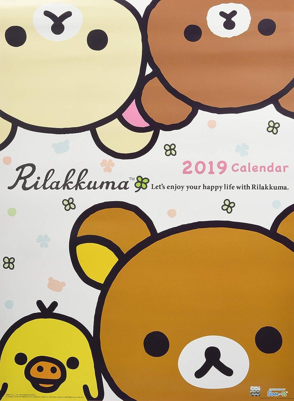 のどニックネーム招待エンスカイ リラックマ 2019年カレンダー