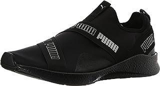 حذاء رياضي للرجال من بوما NRGY ستار