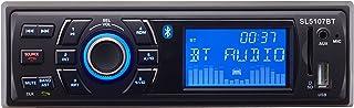ソーリン カーオディオAM/FM/USB/SD/Bluetooth 1DINチューナー SL5107BT