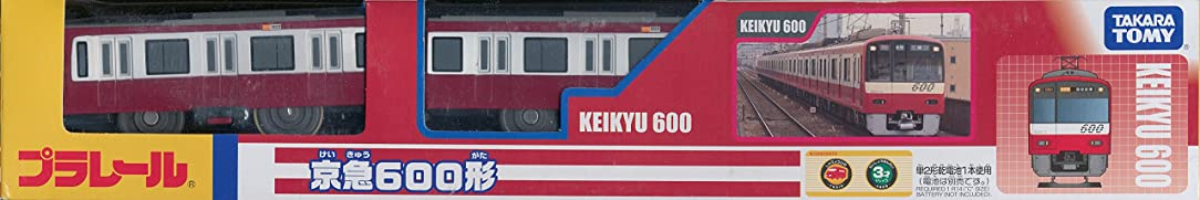 【限定】プラレール京急600形(赤)