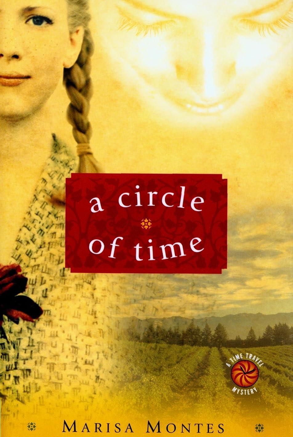 基礎理論擬人グレーA Circle of Time (Time Travel Mystery) (English Edition)