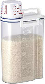 Asvel 7509 Rice Container Bin with Pour Spout Plastic Clear 2KG