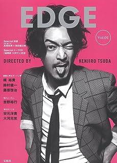 EDGE Vol.01