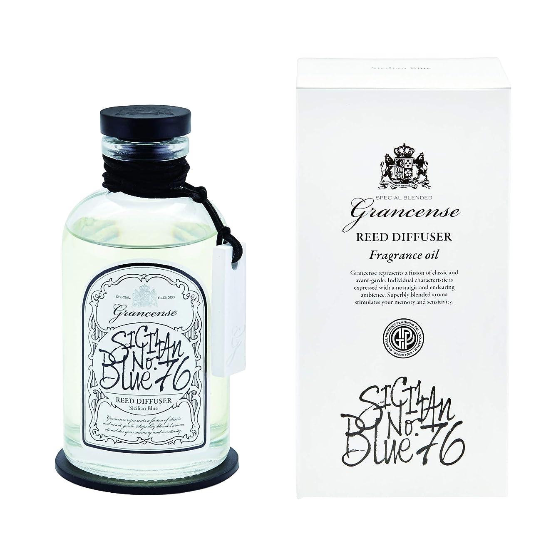グランセンス リードディフューザーフレグランスオイル シチリアンブルー 220ml(室内用芳香剤?ルームフレグランス?アロマディフューザー レモンやライムの爽快なシトラスノートは清涼感を感じさせる香り)