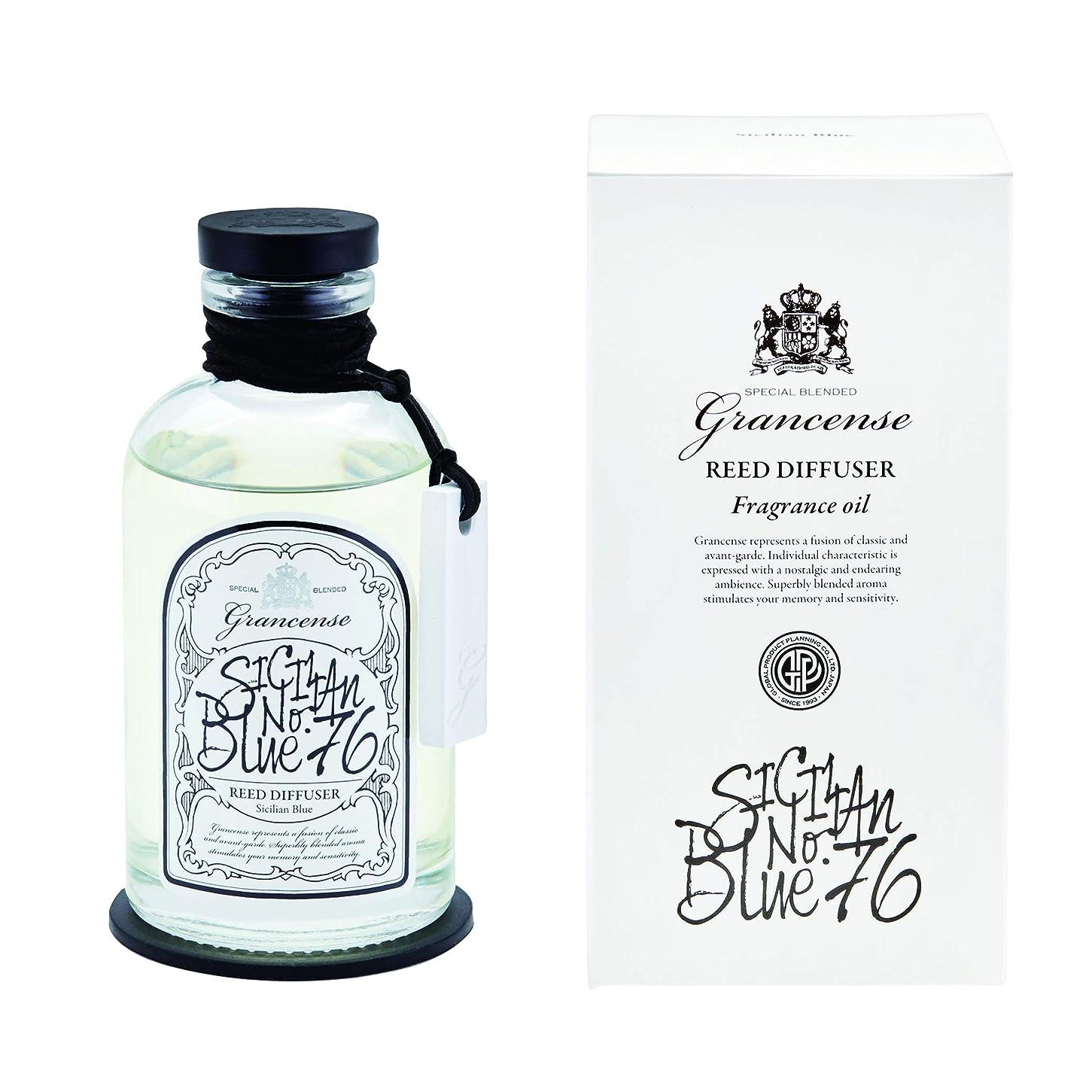 第二ケージフレームワークグランセンス リードディフューザーフレグランスオイル シチリアンブルー 220ml(室内用芳香剤?ルームフレグランス?アロマディフューザー レモンやライムの爽快なシトラスノートは清涼感を感じさせる香り)