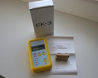 メディキタス 放射線測定器 シンチレーション式 パーソナルサーベイメーター CK-3