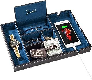 バレットトレー JIADELナイトスタンドオーガナイザー ジュエリー 鍵 腕時計 サングラス 財布 スマホ 充電ステーション付き 卓上収納ボックス 多機能収納ケース 男女兼用小物入れ仕切り 6格 PUレザー (ブルー)