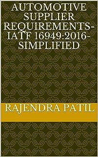 QUALITY SYSTEM -IATF 16949- SIMPLIFIED