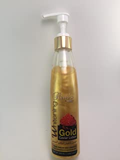 whitening gold caviar lotion