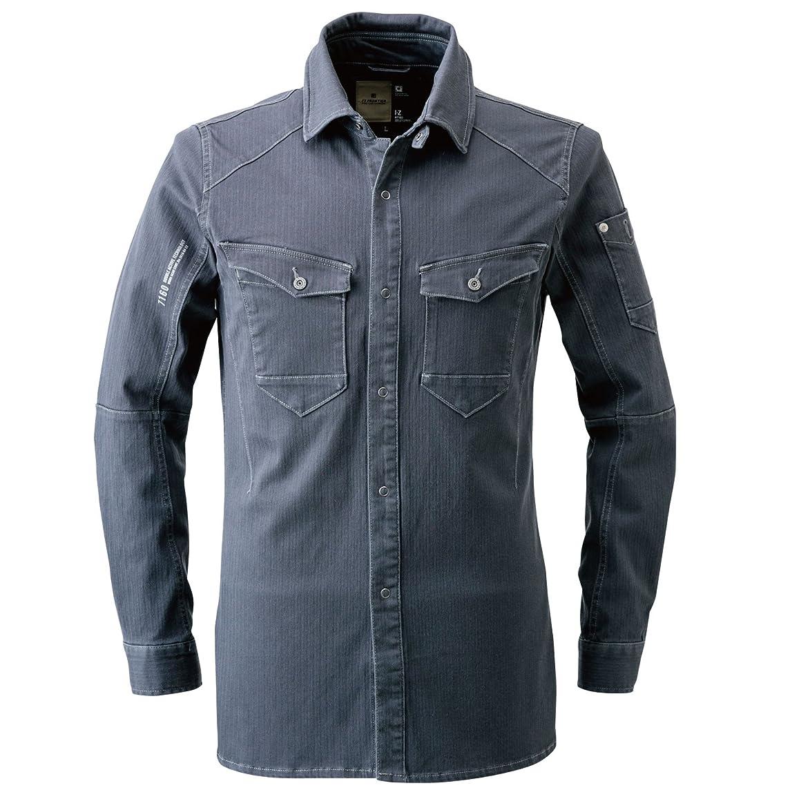 なんでも採用戸惑うアイズフロンティア ダブルアクティブ ワークシャツ 7161