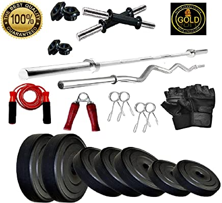 GOLD FITNESS Leather Combo-Wb Home Gym Kit (30 Kg)