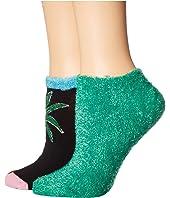 Footsie Ankle Socks Gift Box Set 2-Pair Pack