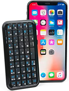 DURAGADGET Lightweight & Ultra-Portable Wireless Mini Keyboard with Wireless Technology for Apple iPhone Xs Max/XS/XR/X / 8/8 Plus / 7/7 Plus / 6S / 6S Plus / 6/6 Plus/SE / 5S / 5