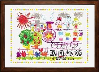 VANJOH フォトフレーム 画用紙額 8切 壁掛専用 ブラウン 450959