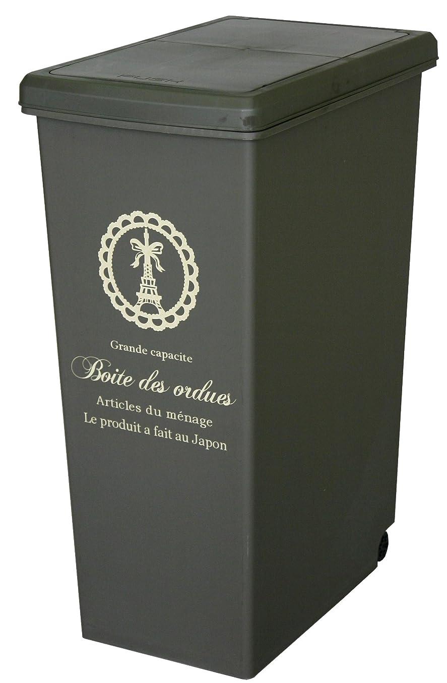 配分透過性処理ゴミ箱 スライドペール 45L 日本製 ブラウン