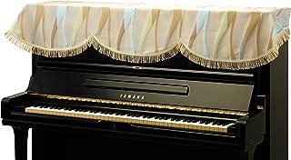 阿尔卑斯/ipope钢琴罩(提花型)TJ-24