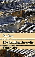 Die Knoblauchrevolte: Roman (Unionsverlag Taschenbücher) (German Edition)
