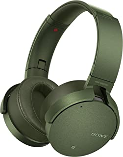 Sony XB950N1 Extra Bass Wireless Noise Cancelling Over-The-Ear Headphones - Green