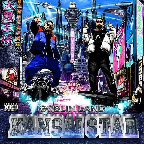 Kansai Star [Explicit]