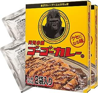 ゴーゴーカレー レトルトカレー 中辛 2箱4食 まとめ買い セット 詰め合わせ カレー レトルト 防災 長期