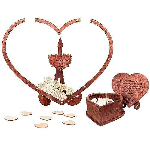 high quality Heart sale Drop Guest Book, Wedding Guest Book popular Alternative, Heart Frame Wedding Guest Book, Guest Book Sign, Rustic Wedding Decor, Wooden Drop Box outlet sale