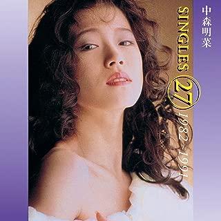 中森明菜シングルス27 1982-1991