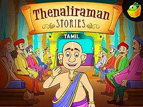 Thenaliraman Stories Tamil