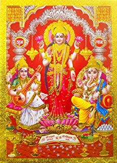 India Crafts Lakshmi, Ganesha, Saraswati Poster/Reprint Hindu Goddess Picture with Golden Foil (Unframed : Size 5