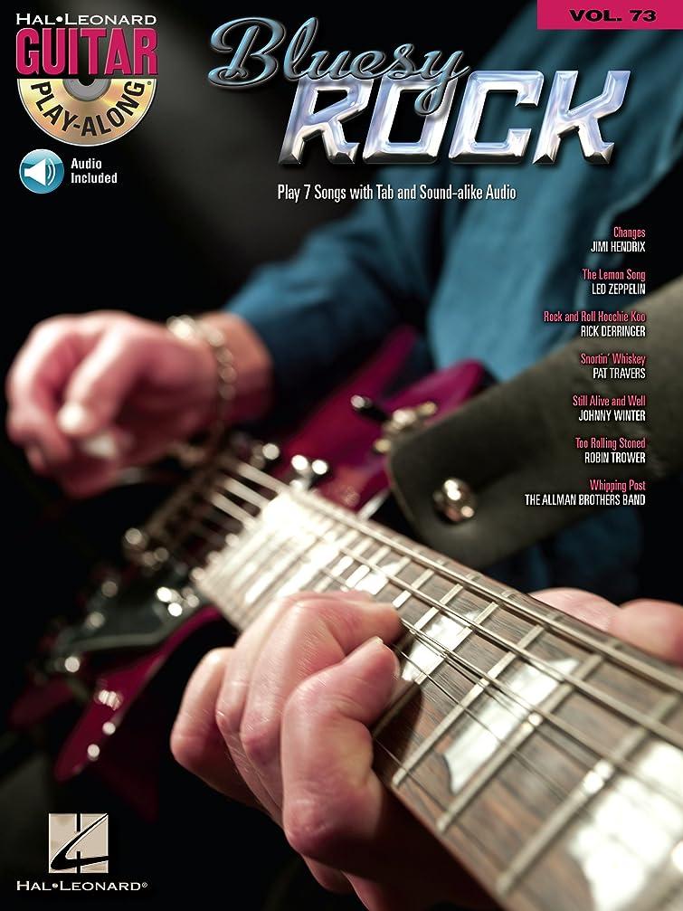 創傷くるくるとは異なりBluesy Rock Songbook: Guitar Play-Along Volume 73 (English Edition)