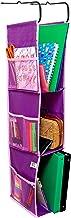 Eximius Power 3 Shelf Adjustable Hanging Organizer, Sturdy & Compact, Create Storage Space. (Purple-Pink)