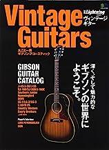 Vintage Guitars 丸ごと一冊ギブソン・アコースティック (エイムック 4493 別冊Lightning vol. 221)