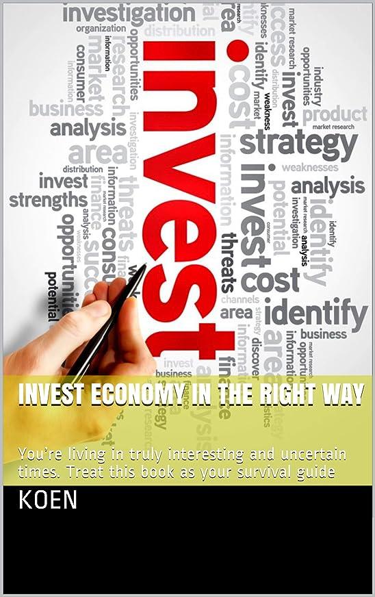 プレミアム外国人まともなInvest Economy In The Right Way: You're living in truly interesting and uncertain times. Treat this book as your survival guide (English Edition)