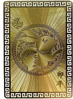 卯年 文殊菩薩 干支 お守り本尊 護符 梵字カード ゴールドカード ミニ サイズ 金運アップ お守り 開運 アイテム (卯)