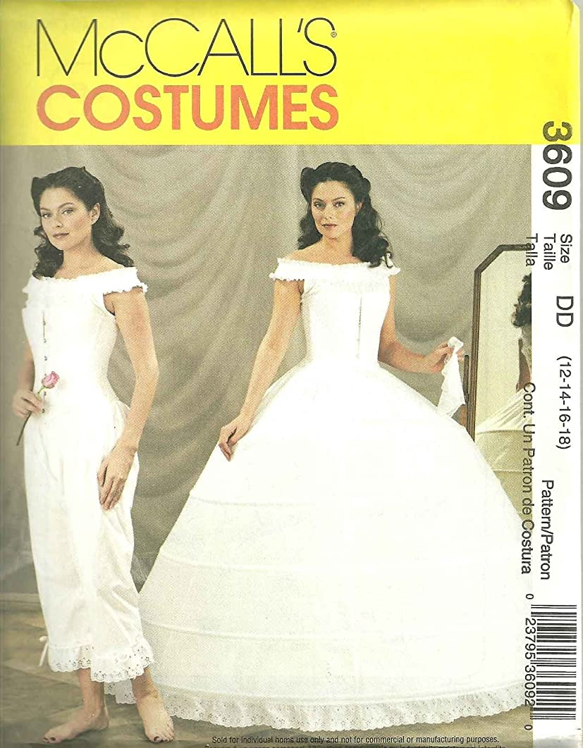 McCall's Civil War Pattern 3609. Misses Szs 12;14;16;18 Hoop Skirt; Camisole; Corset; Pantaloons. for example: Gone With the Wind. Scarlett