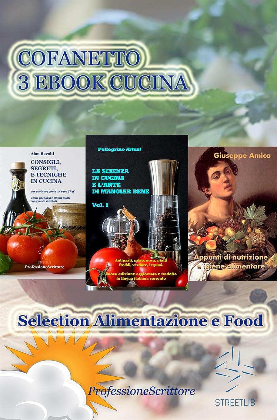 謝罪隠純度Alimentazione e Food - Nutrizione, Trucchi e Segreti in cucina, Ricette, Consigli (Cofanetto 3 Ebook Cucina) (Collana Cucina e food) (Italian Edition)