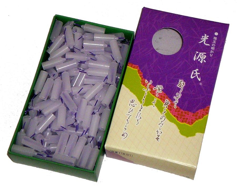 代わりに行き当たりばったり晩ごはん安全ローソク 東海製蝋のろうそく 光源氏 大箱