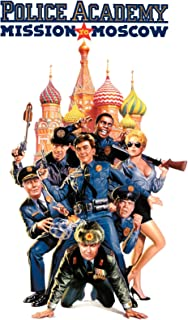 police academy moscow