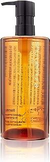 Shu Uemura Ultime 8 Sublime Beauty Cleansing Oil, 15.2 Ounce