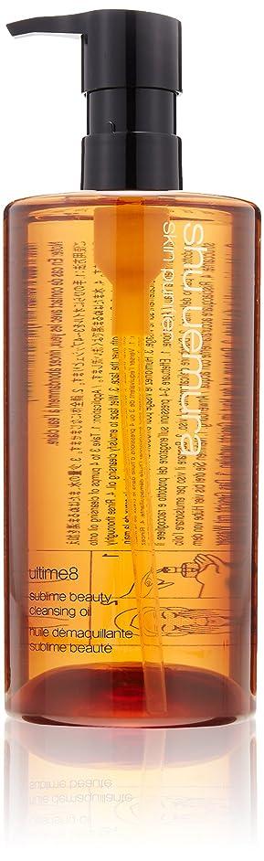 ウェーハ素敵な略語シュウウエムラ アルティム8 スブリム ビューティクレンジングオイル 450ml