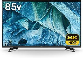 ソニー SONY 85V型 液晶 テレビ ブラビア KJ-85Z9H 4K 8K チューナー 内蔵 Android TV機能搭載 Works with Alexa対応 2020年モデル