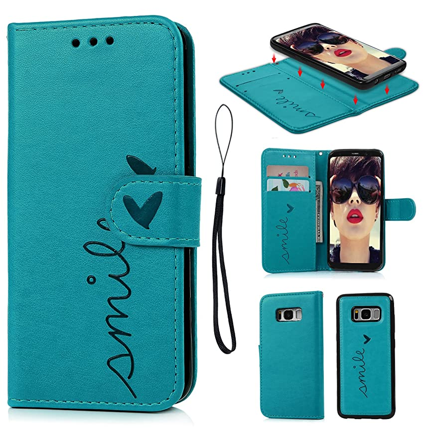 Galaxy S8 Case, S8 Case Embossed Love PU Leather Case TPU Shock Bumper Detachable Magnetic Wallet Case with Slot Wallet Wrist Strap Cover for Samsung Galaxy S8 (Blue)