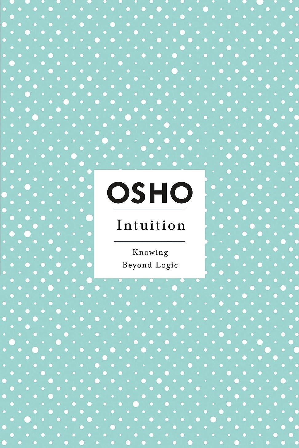 挑発するスラッシュ繊細Intuition, Knowing Beyond Logic: Insights for a New Way Living (Insights for a New Way of Living)