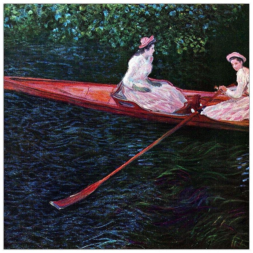 ArtPlaza TW91900 Monet Claude - River Epte Decorative Panel 15.5x15.5 Inch Multicolored