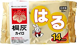 KIRIBAI Kairo Hot warming paste-on pad 10pcs from Japan
