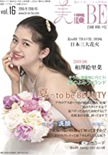 美 to BE vol.16