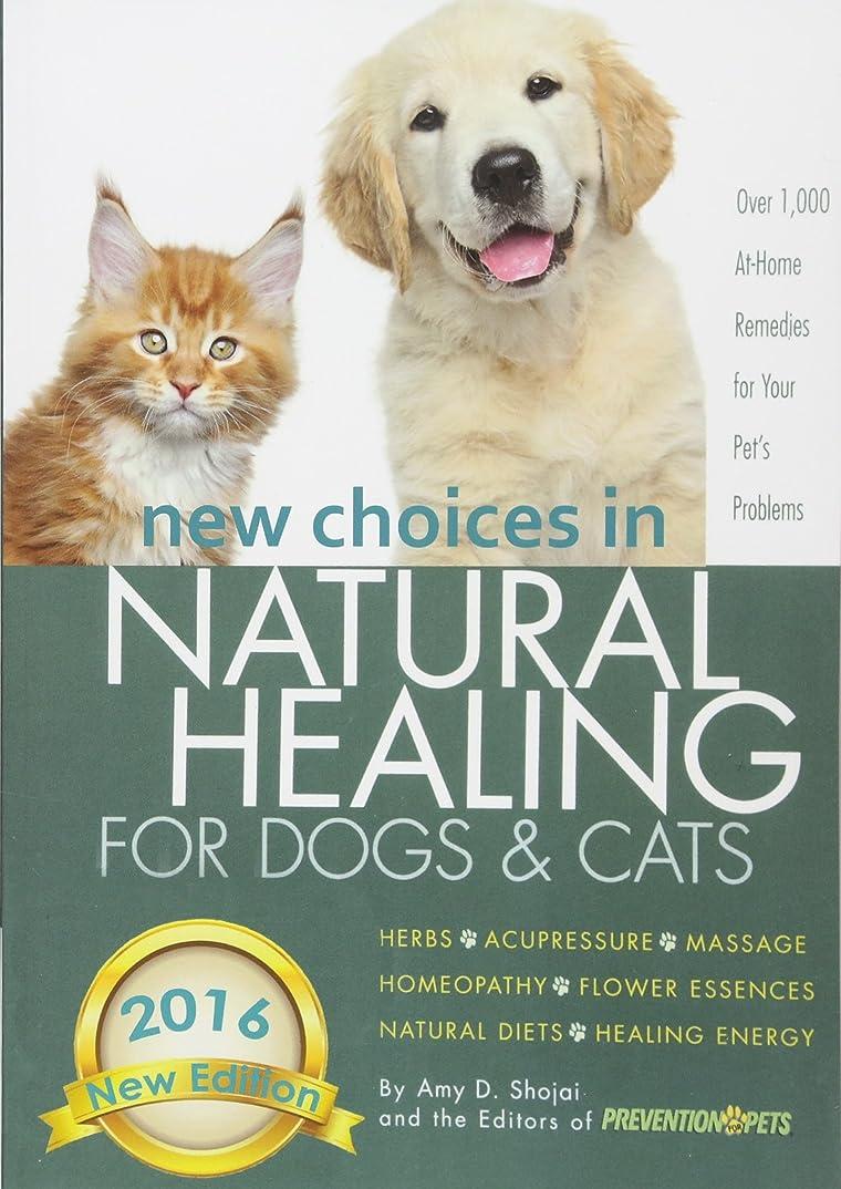 頑張る滞在記者New Choices in Natural Healing for Dogs & Cats: Herbs, Acupressure, Massage, Homeopathy, Flower Essences, Natural Diets, Healing Energy