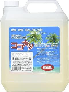 ココナツ洗剤【4リットル】