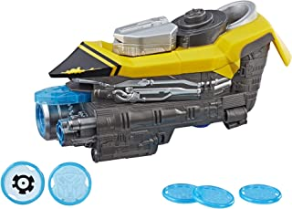 Best cannon bee transformer Reviews