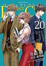 Perfect Crime : 20 (ジュールコミックス)