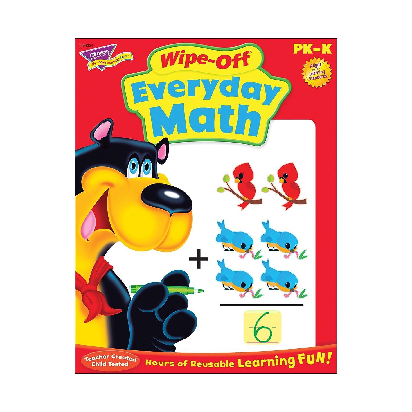 ナイトスポット学習生産性毎日数学ブックのGr PK-Kを拭き取ります